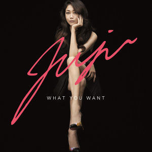 WHAT YOU WANT - 初回盤
