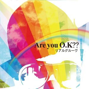 Are you O.K?? (Are you O.K??)
