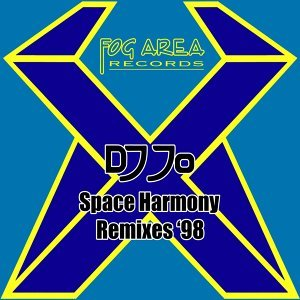 DJ Jo Space Harmony - Remixes '98