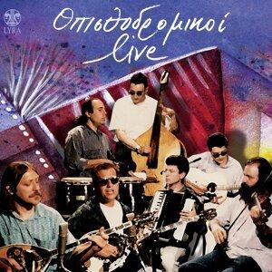 Opisthodromikoi - Live