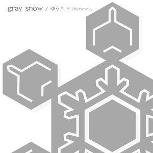 gray snow
