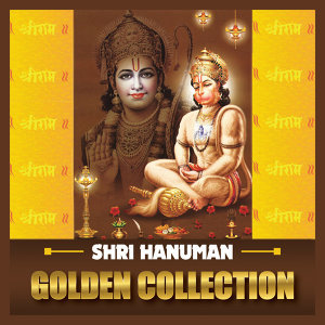 Shri Hanuman - Golden Collection
