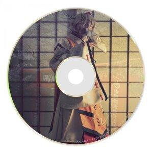 Xpansion EP