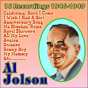16 Recordings 1946-1949