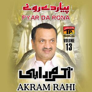 Pyar Da Rona, Vol. 13