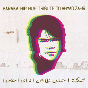 Hip-Hop Tribute to Ahmad Zahir