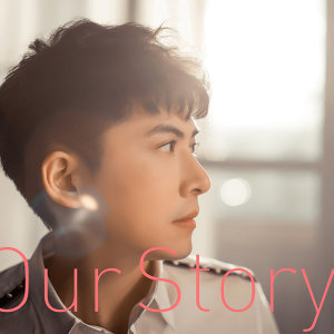 Our Story - Best of V.K
