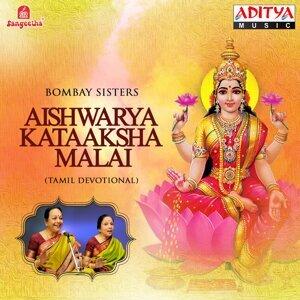 Aishwarya Kataaksha Malai