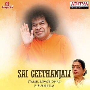 Sai Geethanjali