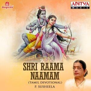 Shri Raama Naamam