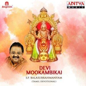 Devi Mookambikai
