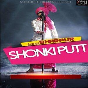 Shonki Putt