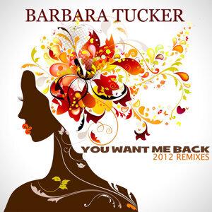 You Want Me Back - Paolo Madzone Zampetti & Friends 2012 Remixes