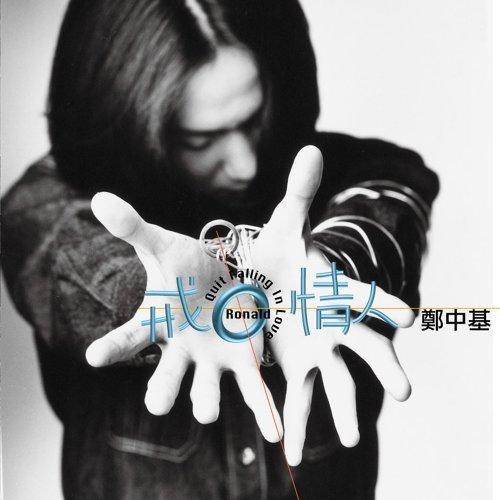 一天一天(国) - 2007 Digital Remaster