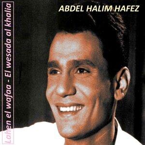 Lahen El Wafaa - El Wesada Al Khalia - Musique De Film