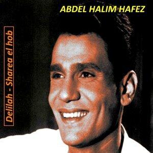 Delilah - Sharea El Hob - Musique De Film