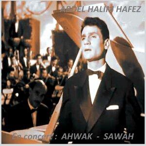 Ahwak - Sawah - Concert