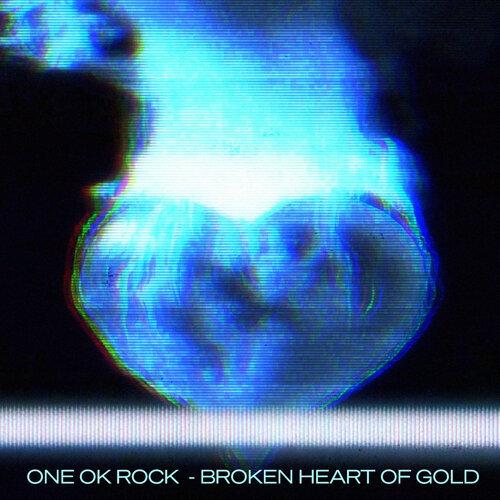 Broken Heart of Gold - International Version