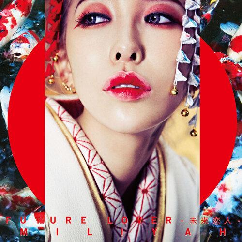 FUTURE LOVER-未来恋人-