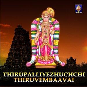 Thirupalliyezhuchchi Thiruvembaavai