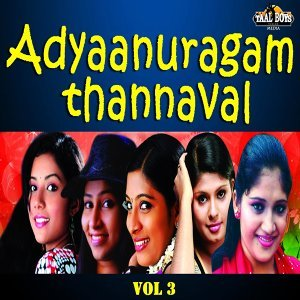 Adyaanuragam Thannaval, Vol. 3