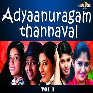 Adyaanuragam Thannaval, Vol. 1