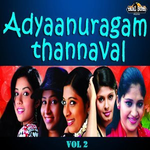 Adyaanuragam Thannaval, Vol. 2