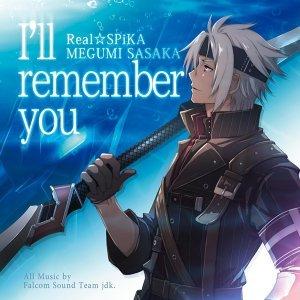 I'll remember you -リアル☆SPiKA/佐坂めぐみ- (I'll Remember You -Real Spika / Megumi Sasaka-)