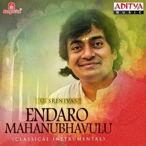 Endaro Mahanubhavulu