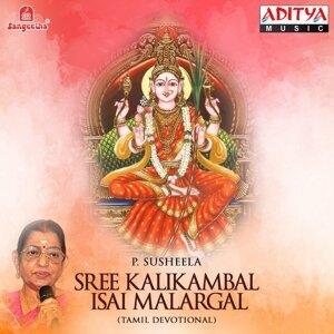 Sree Kalikambal Isai Malargal