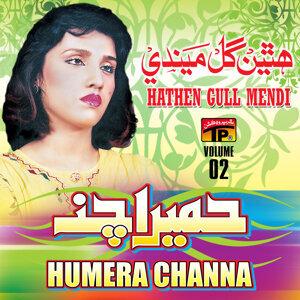 Hathen Gull Mendi, Vol. 02
