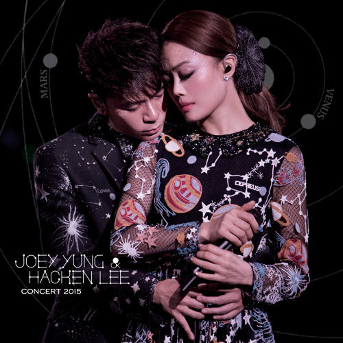 Joey Yung X Hacken Lee Concert 2015 - Live