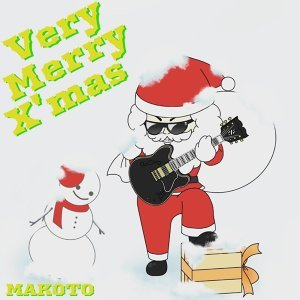 Very Merry X'mas (Very Merry X'mas)