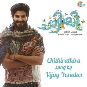 """Chithirathira - From """"Charlie"""""""