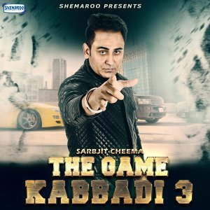 The Game: Kabaddi 3