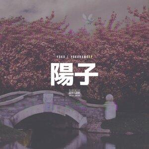 Yokohamo - EP