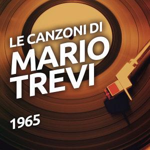 Le canzoni di Mario Trevi