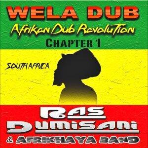 Wela Dub, Vol. 1