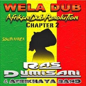 Wela Dub, Vol. 2