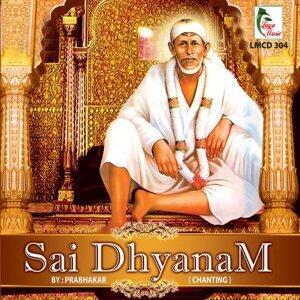 Sai Dhyanam - Chanting