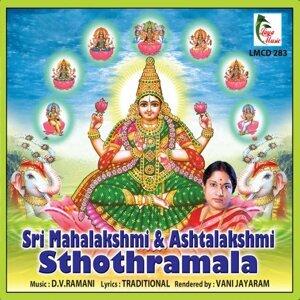 Sri Mahalakshmi & Ashtalakshmi Sthothramala
