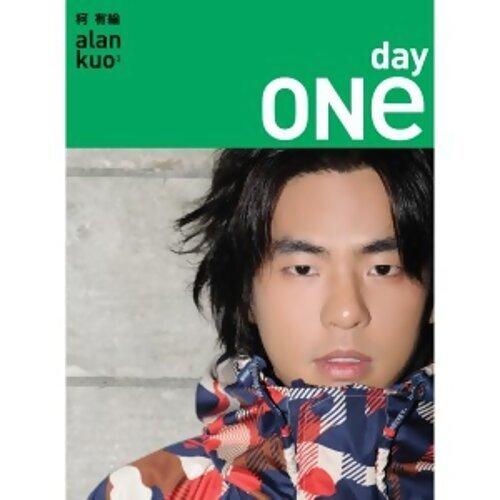 2009柯有綸全創作ONE DAY