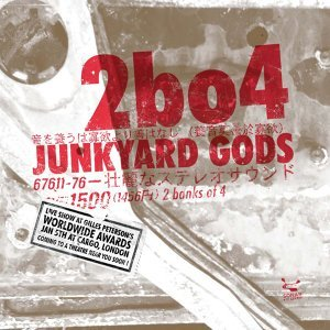 Junkyard Gods