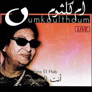 Inta El Hob - Live