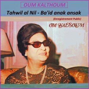 Tahwil Al Nil - Ba'id Anak Ansak - Live