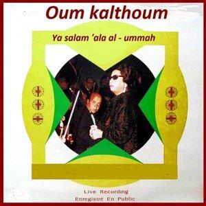 Ya Salam 'ala Al - Ummah - Live