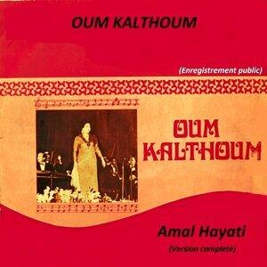 Amal Hayati - Concert version complète