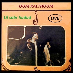 Lil Sabr Hudud - Live