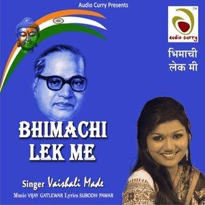 Bhimachi Lek Me