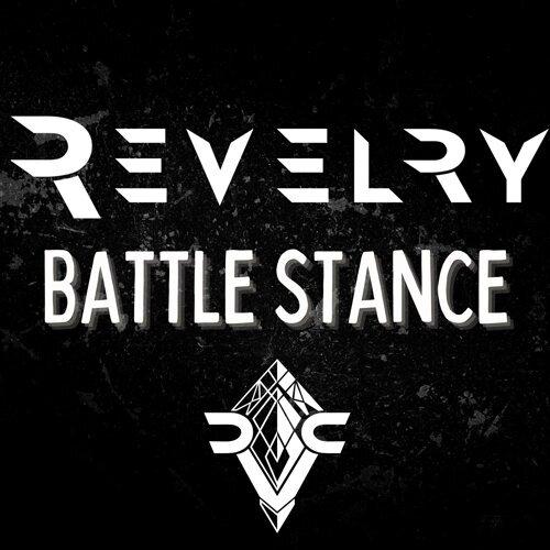 Battle Stance